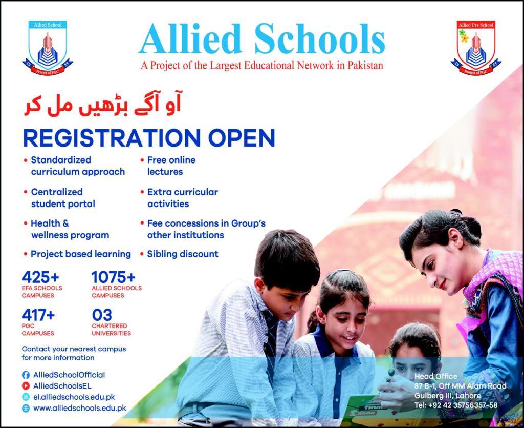 Allied School Admission 2021 Online Registration