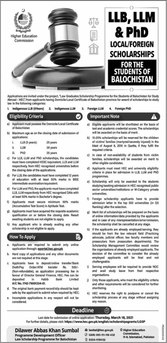 HEC LLM & Ph.D. Scholarships for Students of Balochistan