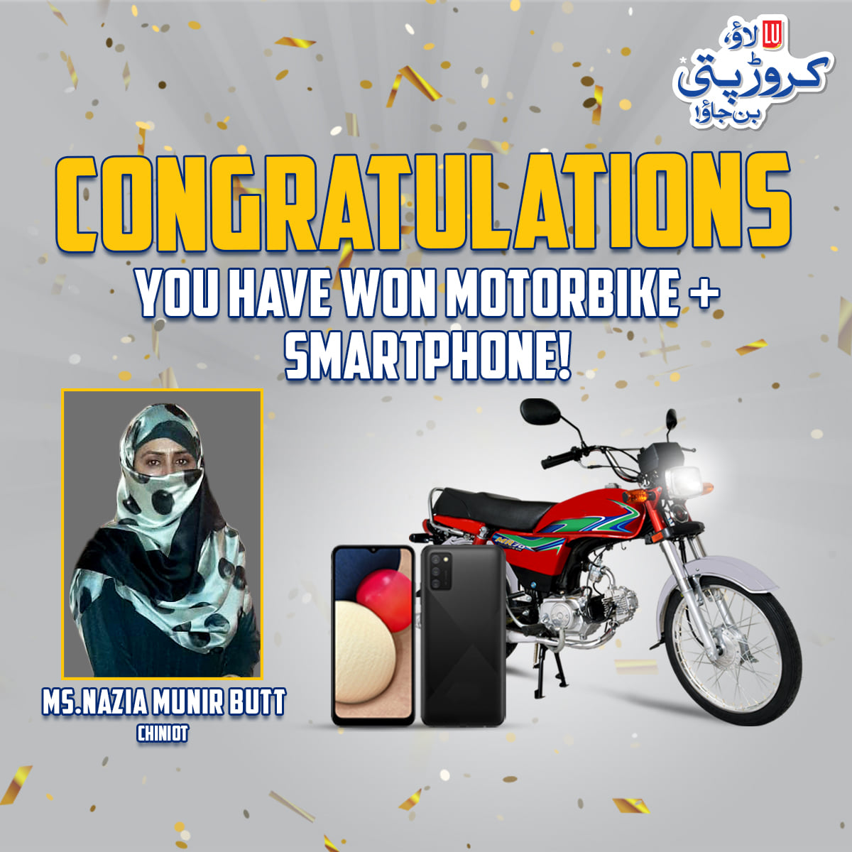 LU Biscuits Lucky Draw Motorbike & Smart phone Winner Name List