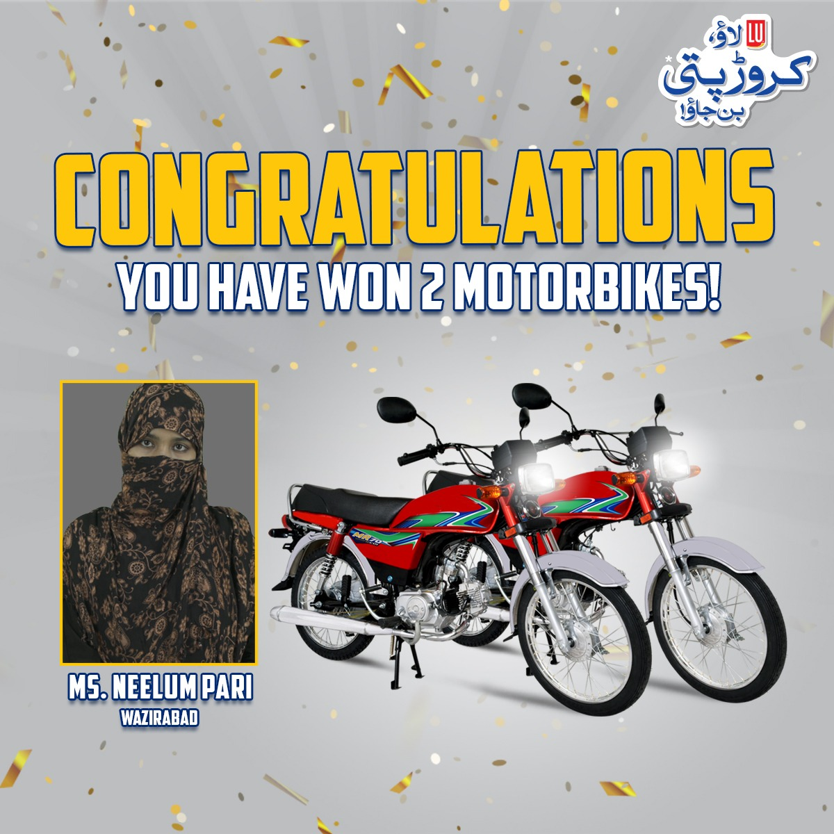 LU Biscuits Lucky Draw Motorbike Winner Name List