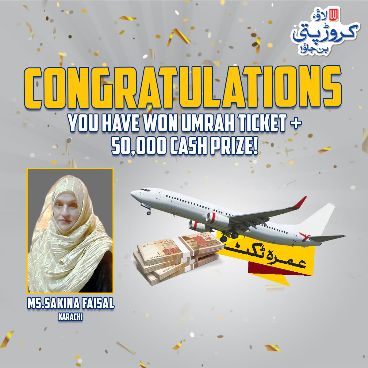 LU Biscuits Lucky Draw Umrah Ticket Winner Name Lists