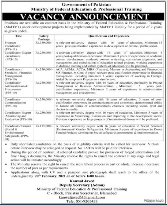 Ministry of Federal Fducation & Professional Training Jobs 6th February 2021