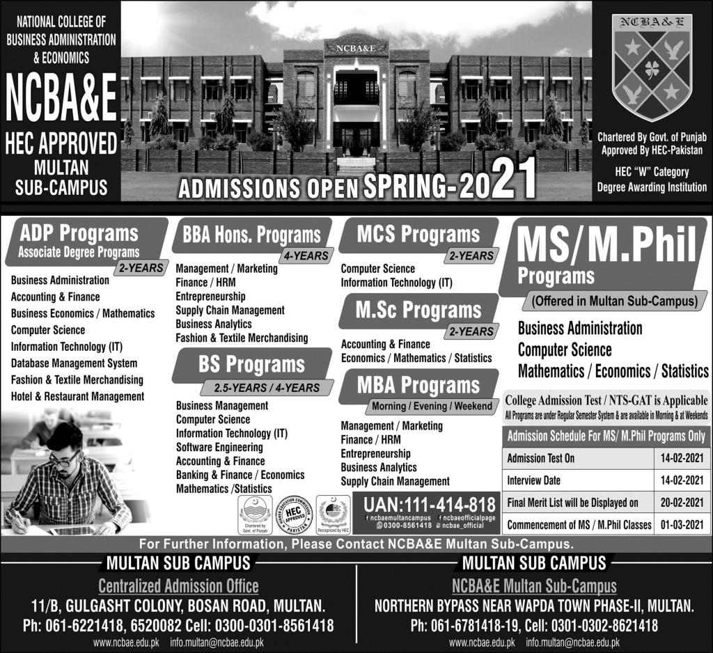 NATIONAL COLLEGE OF BUSINESS ADMINISTRATION & ECONOMICS (NCBA&E) Admission 2021