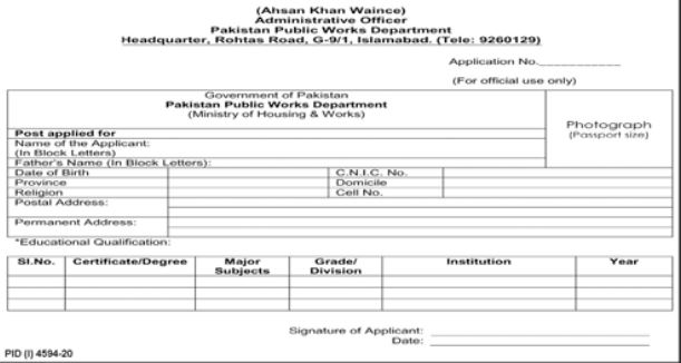 Pak PWD Application Form