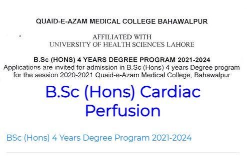 Quaid-e-Azam Medical College, Bahawalpur Admission