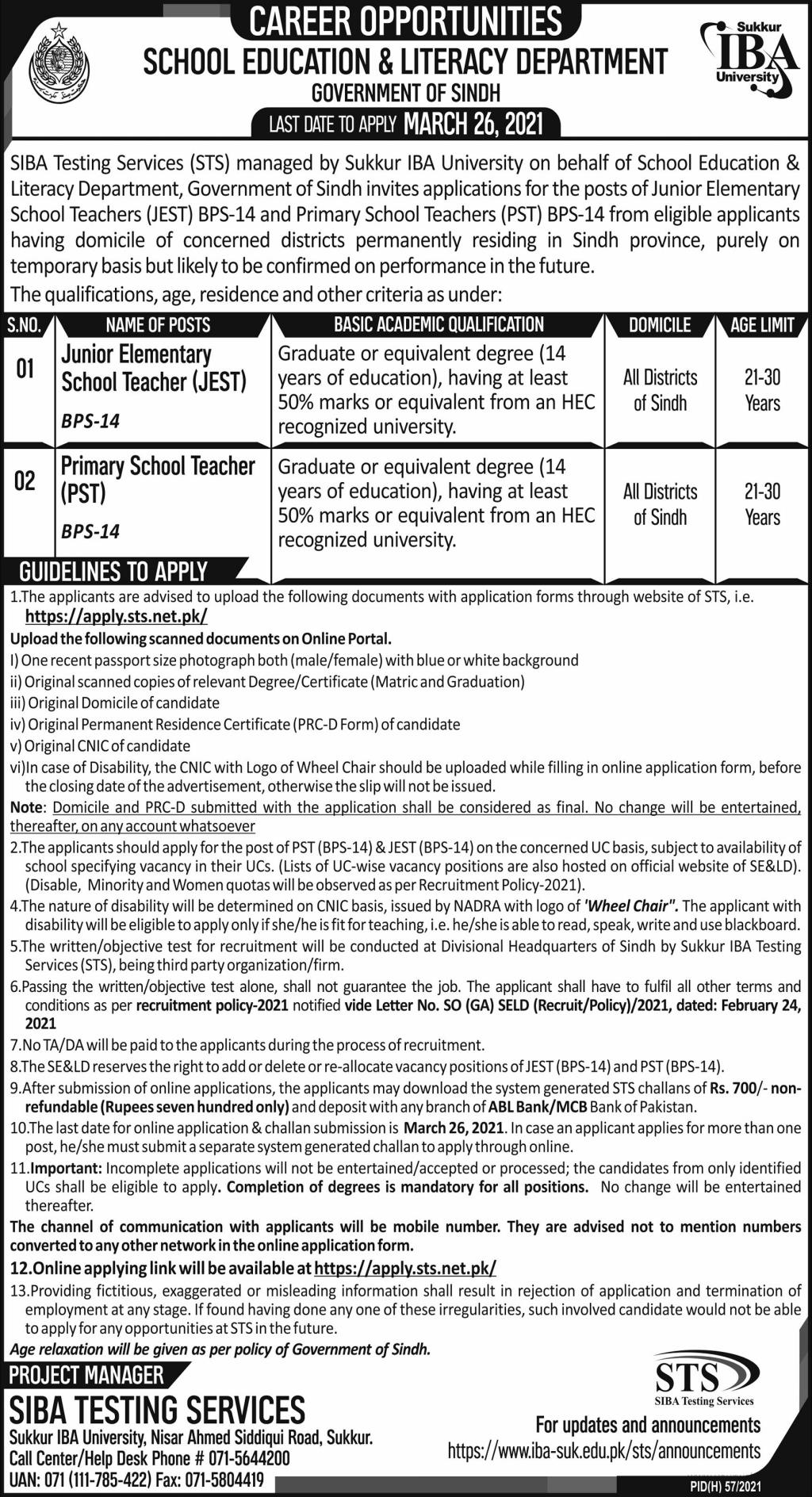 STS School Education & Literacy Department Sindh JEST Jobs 2021 Advertisement
