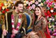 Sidra Niazi Marriage Pictures