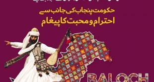 Baloch Culture 2nd March 2021