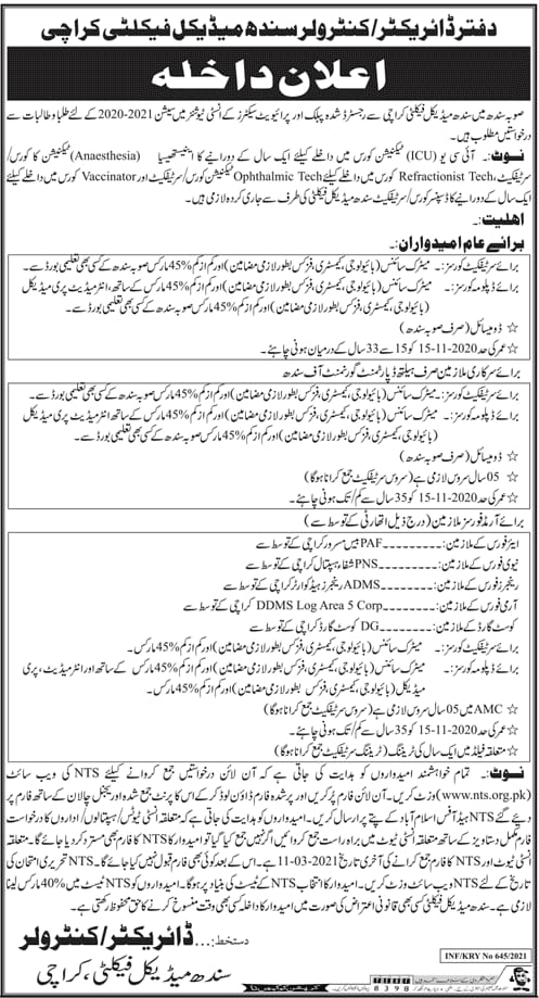 Sindh Medical Faculty(SMF) NTS Test Result 2021