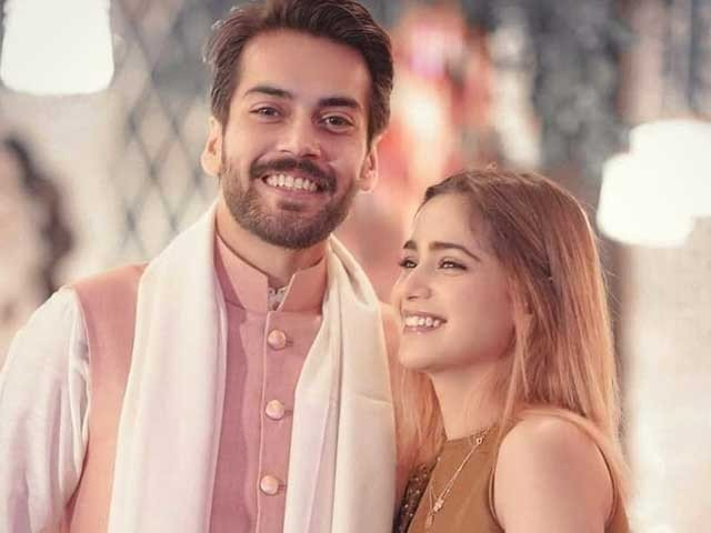 Singer Aima Baig and actor and model Shahbaz Shugri got engaged