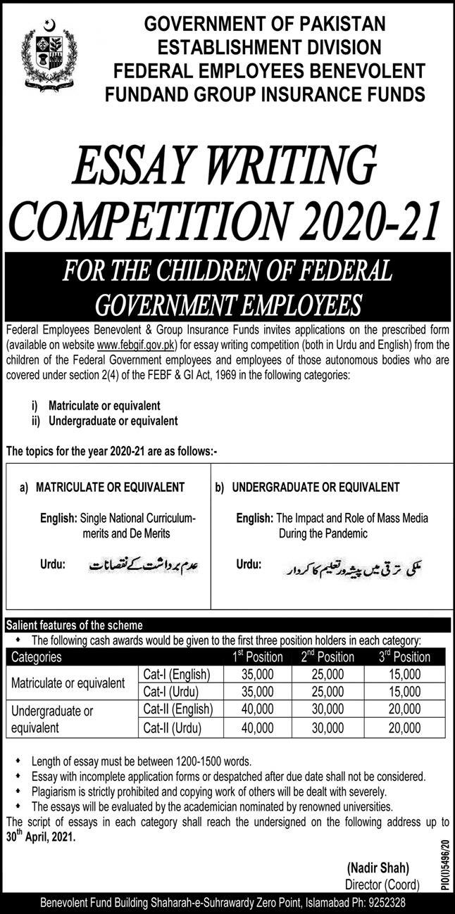 Federal Employees Benevolent & Group Insurance Funds essay writing competition 2021