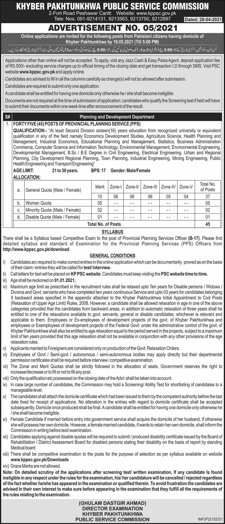 Khyber Pakhtunkhwa Public Service Commission (KPPSC) Jobs 30th April 2021