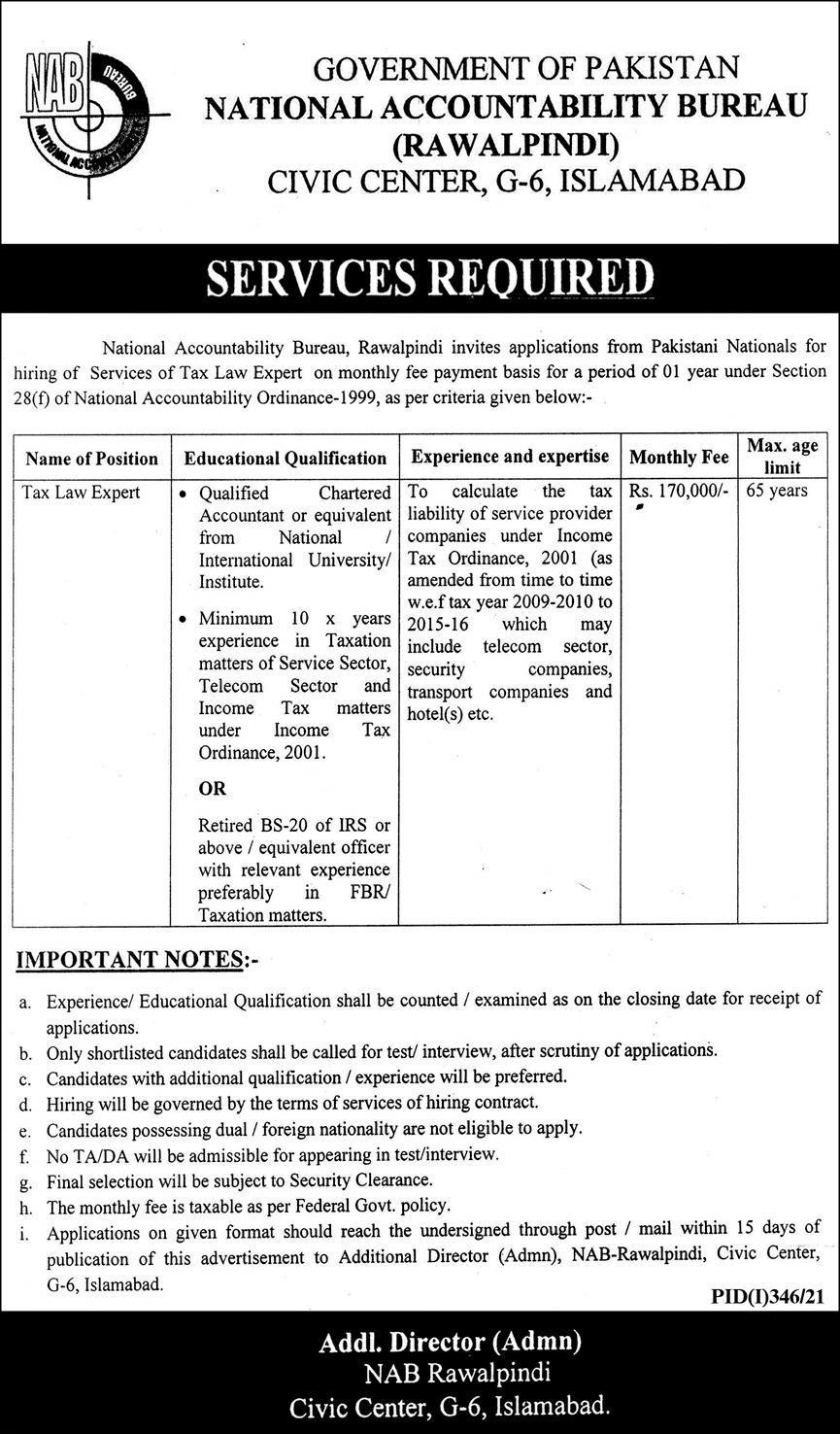 National Accountability Bureau(NAB) Jobs 2021 Application Forms