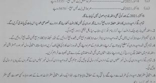 PMF Lahore Paramedical annual Examination Date Sheet 2021