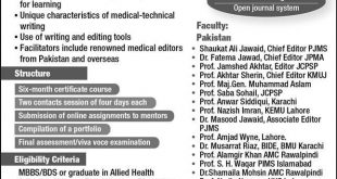 UHS Certificate in Medical Editing (CME)