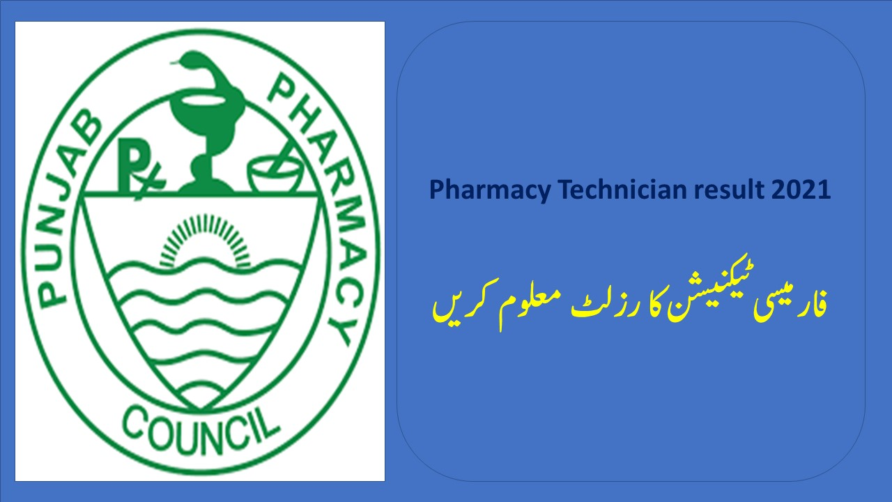 Pharmacy Technician 22nd First Year & 21st Second Year (Annual + Supplementary) Result 2021