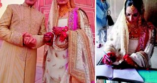 Actress Jia Ali Marriage Pictures