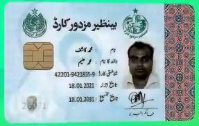 Sindh Benazir Mazdoor Card