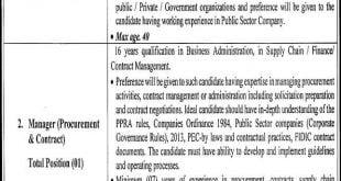 Mullan Waste Management Company (MWMC) Jobs 6th May 2021