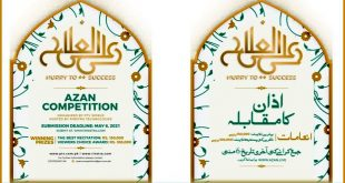 PTV Azan Competition 2021 Winner list