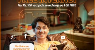 Ufone Eidi Offer 2021 Internet Free