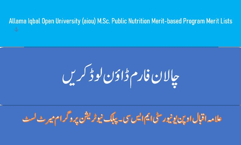 Allama Iqbal Open University (aiou) M.Sc. Public Nutrition Merit-based Program Merit Lists