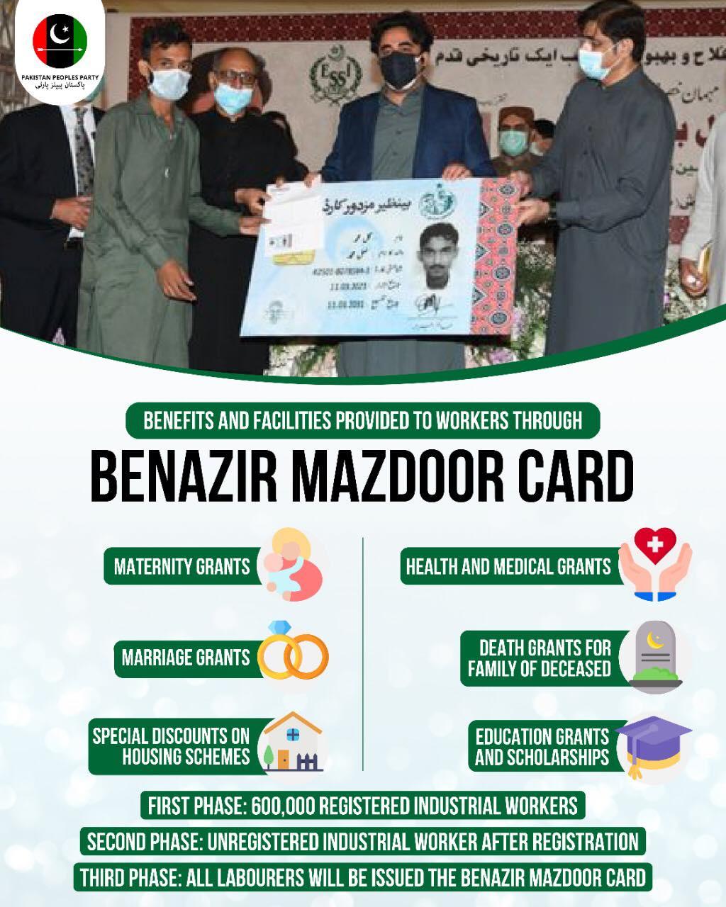 benazir mazdoor card forms