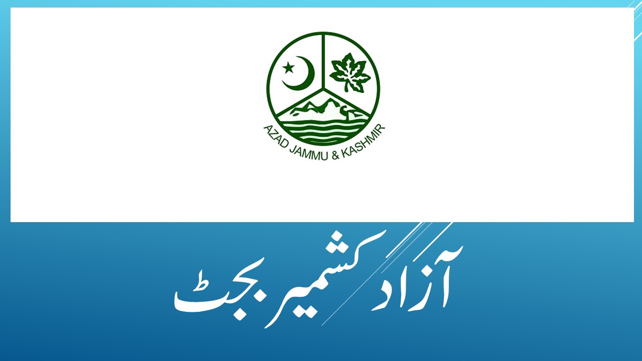 Azad Kashmir Budget 20-2021