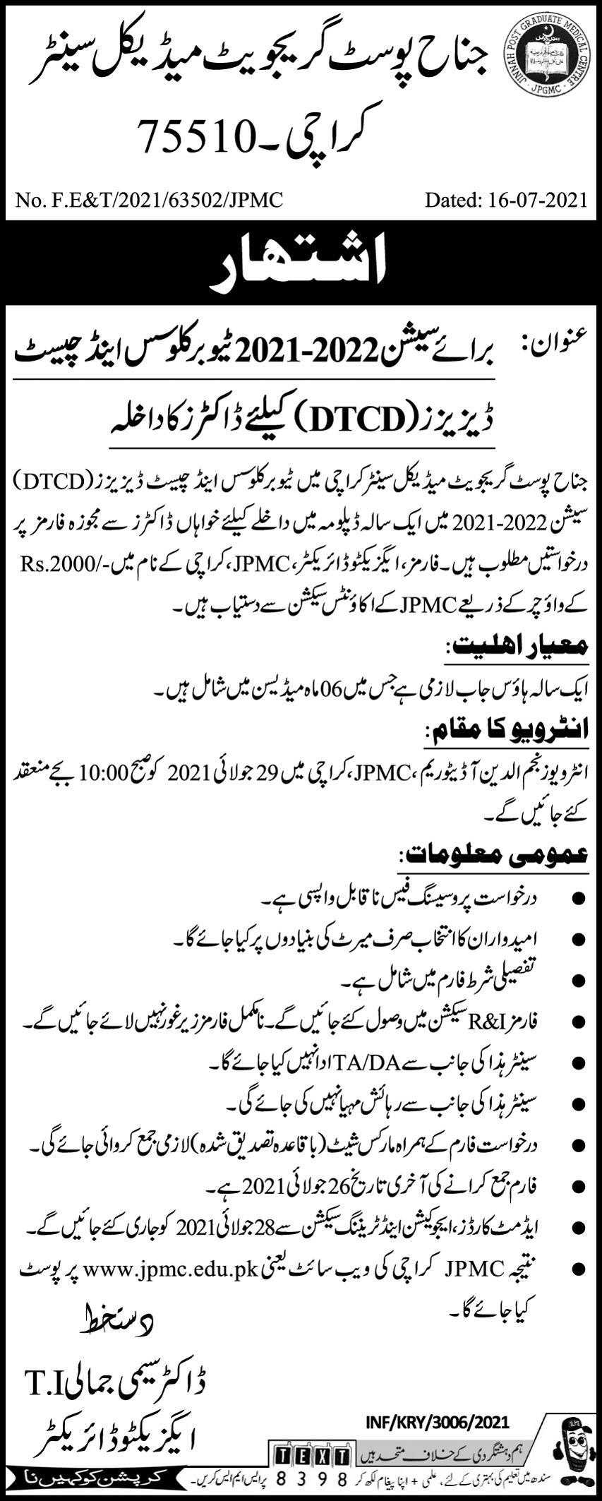 JPMC Doctors for Tuberculosis & Chest Diseases (DTCD) Admission 2021-2022