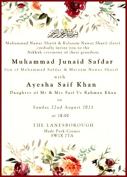 Junaid Safdar with Ayesha Saif ur Rehman Nikah Pictures