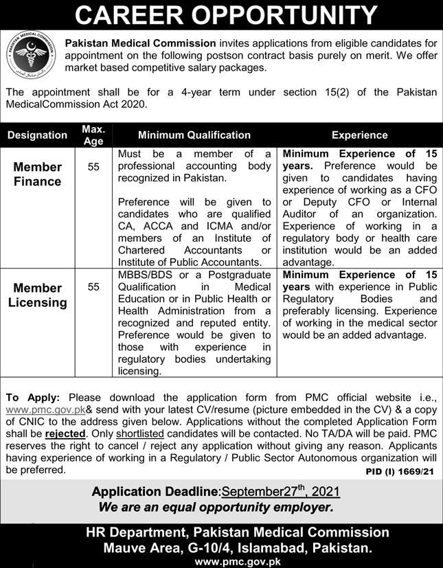 Pakistan Medical Commission (PMC)Islamabad Jobs 18th September 2021