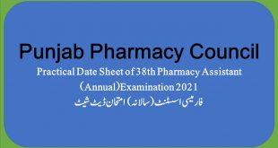 Punjab Pharmacy Assistant Practical Date Sheet 2021