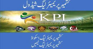 Kashmir Premier League (KPL) Matches Schedule 2021