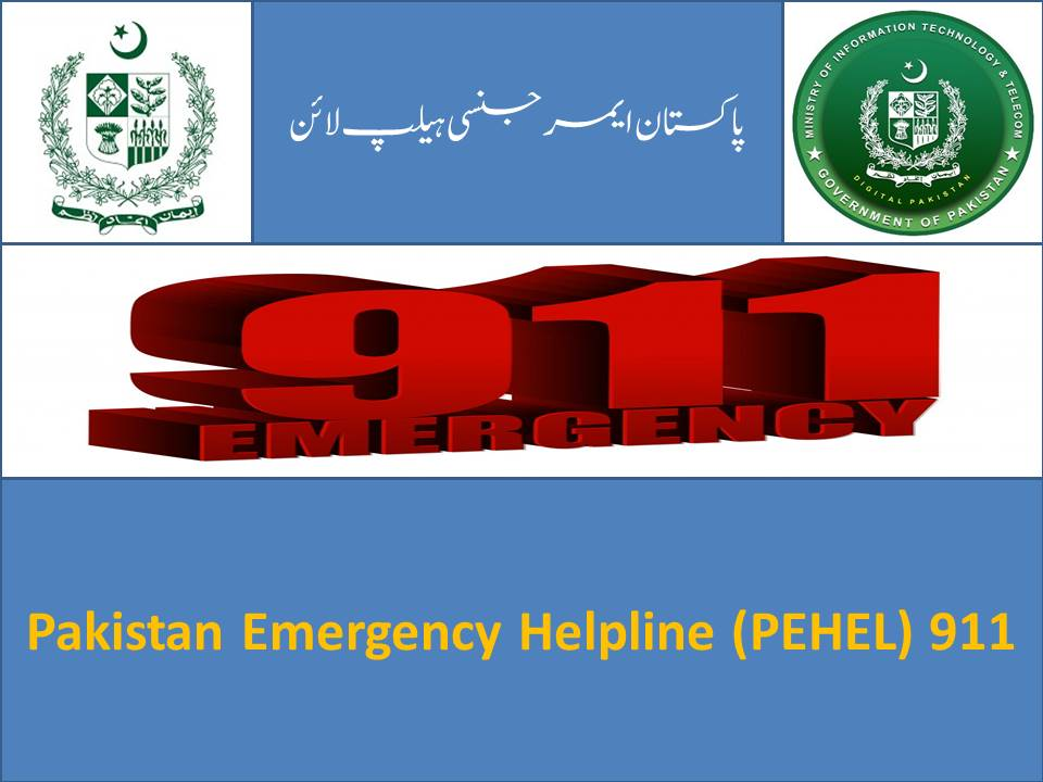 Pakistan Emergency Helpline (PEHEL) 911 Islamabad