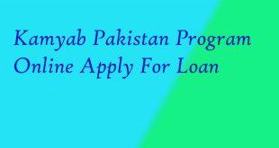 Kamyab Pakistan Program Online Apply For Loan