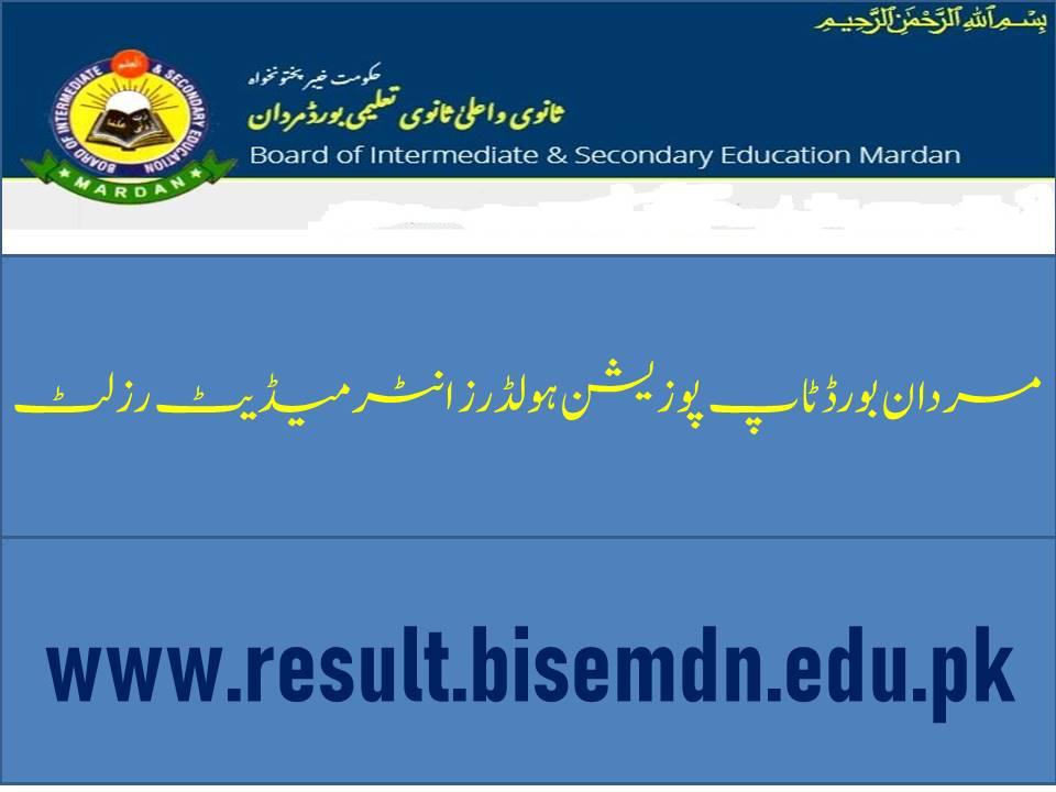 Mardan board Top Position Holders intermediate Result 2021