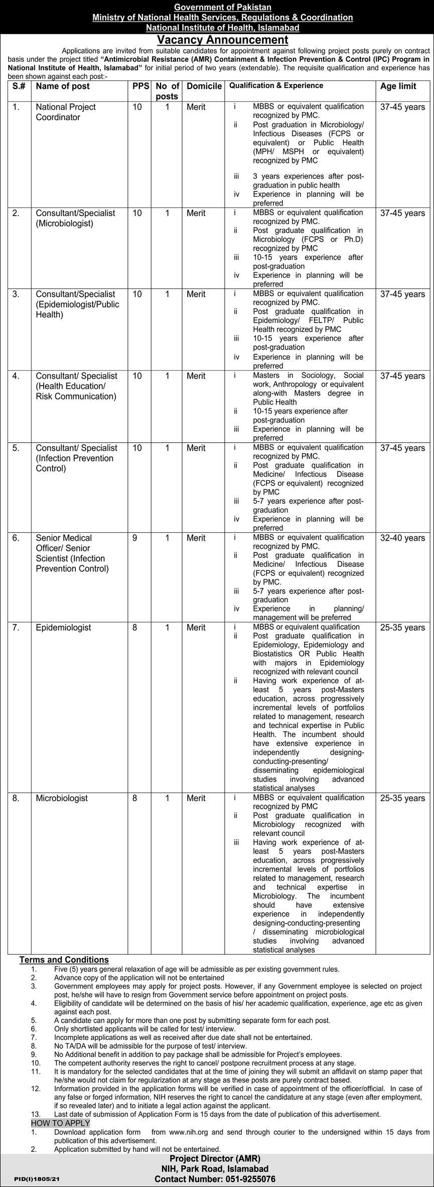 Ministry of National Health Services, Regulations & Coordination National Institute of Health Jobs 2021