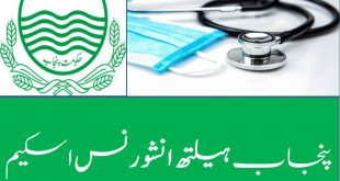 Punjab Health Insurance Scheme 2021