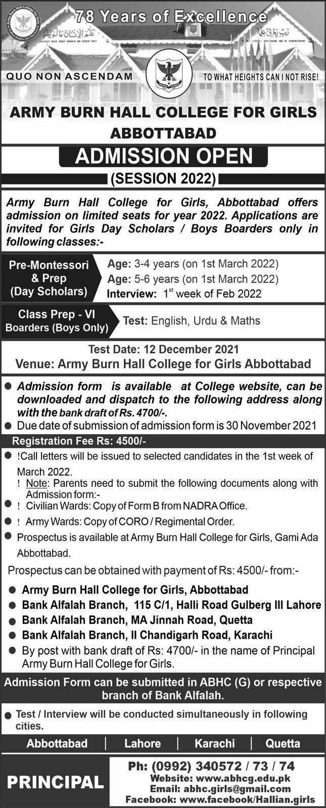 Army Burn Hall College for Girls Abbottabad Admission 2022