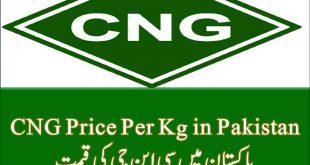 CNG Price Per Kg in Pakistan October 2021