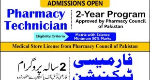 Sarhad Institute of Health Sciences Pharmacy Technician Admission 2021