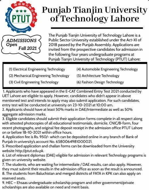 Punjab Tianjin University of Technology (PTUT) Lahore Admission 2021